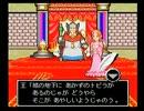 ◆剣神ドラゴンクエスト 実況プレイ◆part6