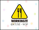 WORKING!!! 9品目