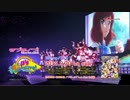 【試聴動画】ラブライブ!μ's Go→Go! LoveLive! 2015~Dream Sensation!~ Blu-ray/DVD Day2