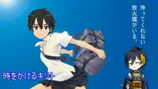 シノビガミリプレイ【妖姫の櫛飾り】part4