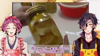 【刀剣乱舞】第0回◆果実酒づくり【料理実