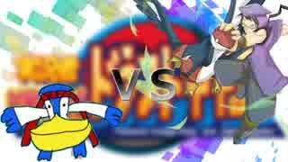 【ポケモンORAS】ペリカンのドラフト甲子園 3位決定戦【VSスタンさん】