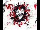 【其の26】ゆっくり怖いマジキチさん【5億円貰える代わりに親を拷問】
