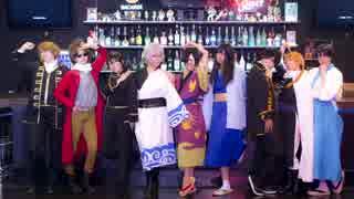 【銀魂コスプレ】威風堂々踊ってみたぁぁ