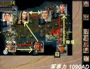 Civilization4 スパイ経済(8)