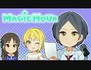 アイドルマスター シンデレラガールズ サイドストーリー MAGIC HOUR #20