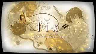 『fix』を歌ってみた♪【eclair】 thumbnail