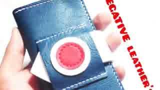 ハンドメイドiPhone6 レザーケース」