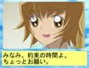 フィーリア王女とふたりはプリキュアSplash☆Star~396