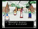 ◆剣神ドラゴンクエスト 実況プレイ◆part7