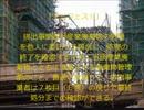 解体工事用語集「マニフェスト」~程塚商事