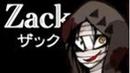 """【実況】少女と殺人鬼の奇妙な絆と""""イカれ"""