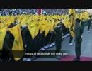 Hezbollah song  Fidaki ya Zainab