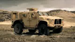 米陸軍 ハンヴィーの後継車種を決定