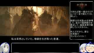 【testrun】Diablo3_第一章_RTA_31分43秒_