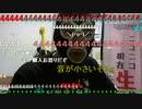 20150901 暗黒放送 1080分連続放送 1/21 【OP&ジャワ原人大事件編】