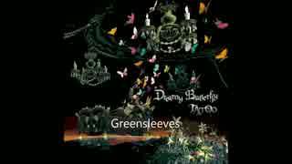 Greensleeves 池田綾子