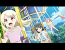 Fate/kaleid liner プリズマ☆イリヤ ツヴァイ ヘルツ! 第4話「てーまぱーく・ぱにっく!」