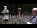 【二岡神社】ガンバレ森島アーカイブ2015年8月29日【with ZeNrA】