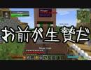 【Minecraft】ありきたりな工業と魔術S2 Part83【ゆっくり実況】