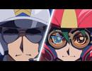 遊☆戯☆王ARC-V (アーク・ファイブ) 第71話「白銀(しろがね)の剣(つるぎ)」