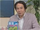【主張より罵倒】日本のリベラルは甘ったれの差別主義者なのか?[桜H27/9/2]