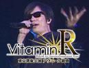 VitaminR 東京凱旋公演 アヴニール組曲イベントDVD