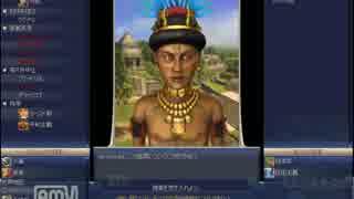 Civilization4 難易度シドでライフルR pa