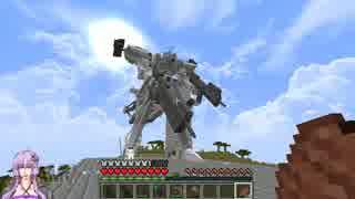 【Minecraft】BCY2-首輪付きゆかりPart3【