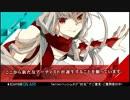BEMANI生放送(仮)第98回 - REFLEC BEAT VOLZZAロケテストレポート! 2/2 thumbnail
