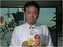 【場外乱闘!】第92回:11年間の手応えと12年目の決意