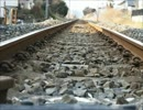 【ボカロアカペラ】TRAIN-TRAIN【カバー曲】