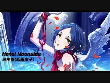 Idolmaster's fashionable song medley