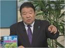 【TBSの謀略放送】反安倍印象操作にブルーリボンを使う厚顔無恥とTBSの放送法違...