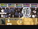 【クトゥルフTRPG】脳みそ縛りのクトゥルフ!Part Final 【円形モール】