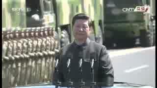 H27/9/3 中国抗日戦争勝利70周年 軍事パレ