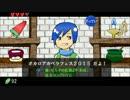 【KAITO_V3】ゼルダの伝説「お店」【ボカロアカペラフェス2015】