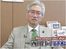 【西田昌司】橋下徹市長へ、近畿圏振興のためには大阪都構想よりメガリージョン構...