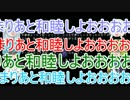 【刀剣乱舞】レア刀剣6振りが狂気の父を止めるそうです4【偽...