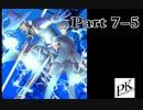 【ゆっくり】物産卓の改造COC!!PK編!! Part7-5