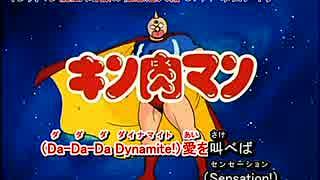 キン肉 マン 動画