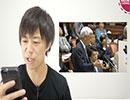 「総理は説明責任を果たせ」→テレビ出演→「国会軽視だ!」