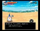 ◆剣神ドラゴンクエスト 実況プレイ◆part8