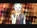 【オリジナルMV】からくりピエロ-piano ver- 歌った。【ゆーや】