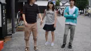 兄妹3人で『倉敷美観地区』行ってみた。