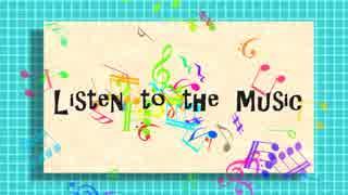【LEON】Listen To The Music ~a cappella version~【Team YAMAHA】