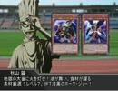 間違いだらけの冒涜的フィール神話劇場2nd season[Part34.5] thumbnail