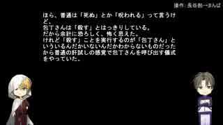 【刀剣乱舞】包丁をもった幼女と戯れる【