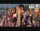 [マレーシア]  盆踊り 海外最大の3万人参加 9.6