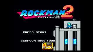 【縛り実況】一回死亡する度に一つ[かき氷]を食べるロックマン2